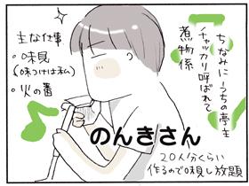 2009_05_20_3.jpg