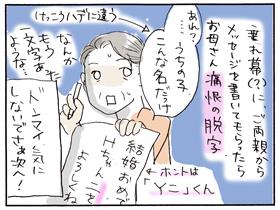 2009_05_20_5.jpg
