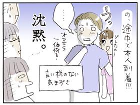 2009_05_20_6.jpg