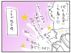 2009_05_20_7.jpg