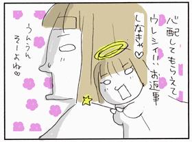2009_05_22_2.jpg