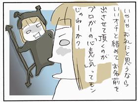 2009_05_22_3.jpg