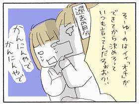 2009_05_22_5.jpg