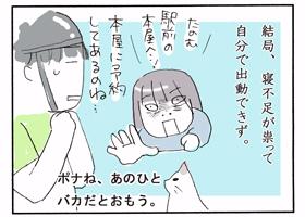 2009_05_23_2.jpg