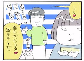 2009_05_23_7.jpg