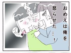 2009_05_23_8.jpg