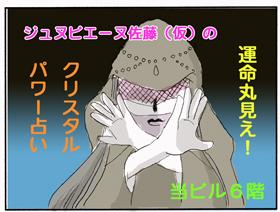 2009_05_26_1.jpg