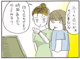 2009_05_26_2.jpg