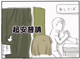 2009_05_26_3.jpg