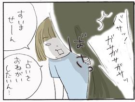 2009_05_26_4.jpg