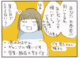 2009_05_26_6.jpg