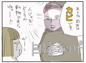 2009_05_26_7.jpg