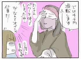 2009_05_26_8.jpg