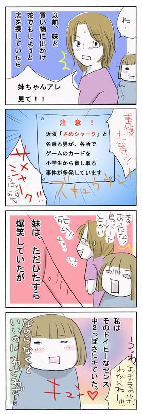 2009_05_30.jpg