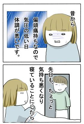 2009_05_31.jpg
