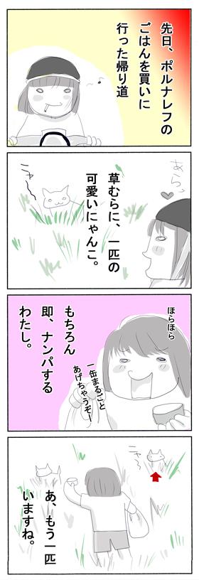 2009_06_02_1.jpg