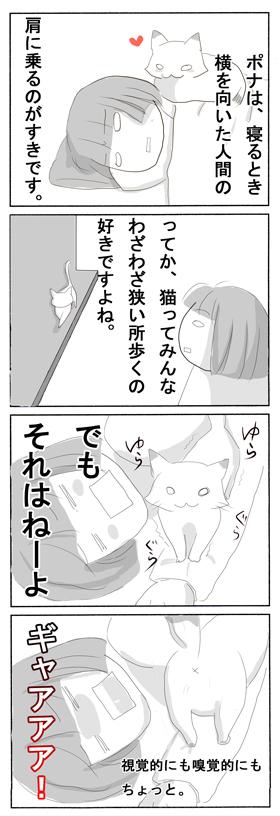 2009_06_04.jpg
