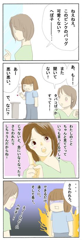 2009_06_05.jpg