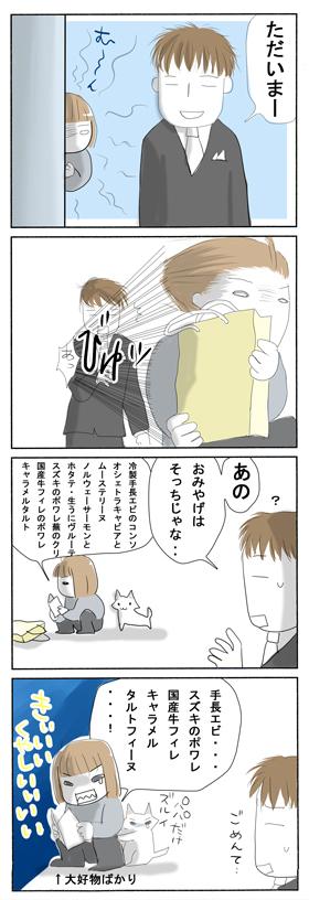 2009_06_07.jpg