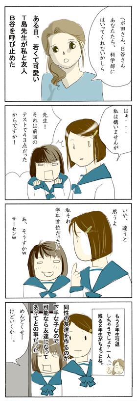 2009_06_09_1.jpg