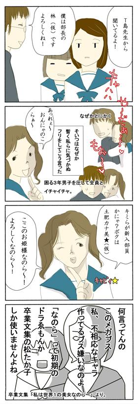 2009_06_09_2.jpg