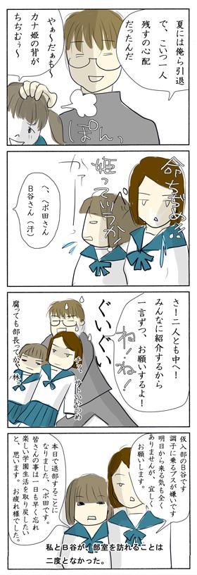 2009_06_09_3.jpg