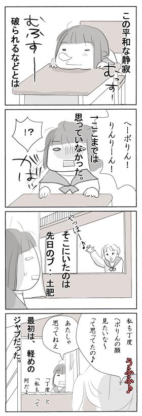 2009_06_10_1.jpg