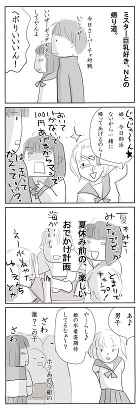 2009_06_10_2.jpg