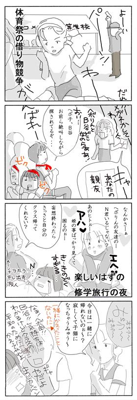 2009_06_10_3.jpg