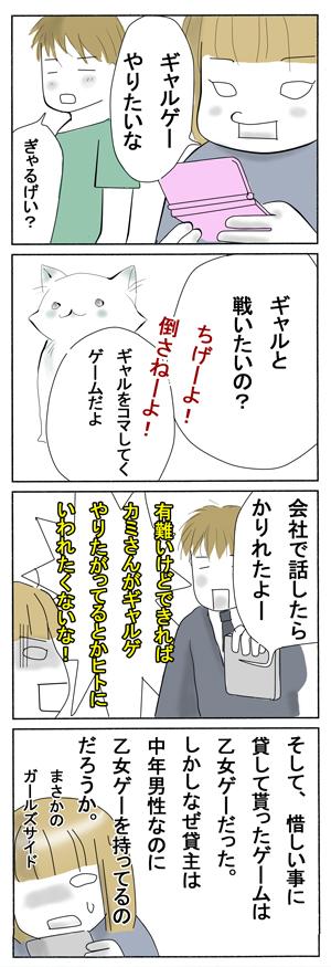2009_06_11_1.jpg