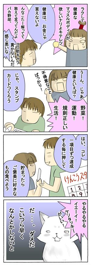 2009_06_12.jpg