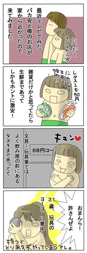 2009_06_14_1.jpg