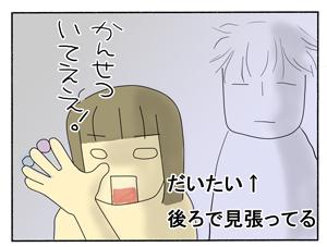 2009_06_14_2.jpg