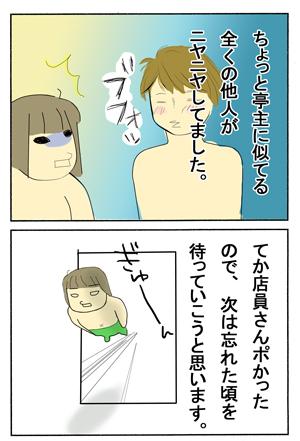 2009_06_14_3.jpg
