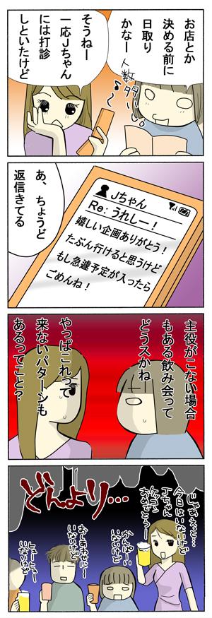 2009_06_17.jpg