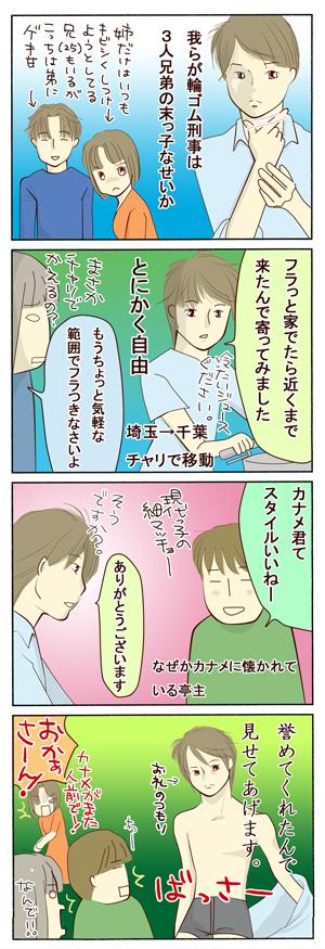 2009_06_20.jpg