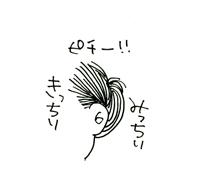 2009_06_22_3.jpg