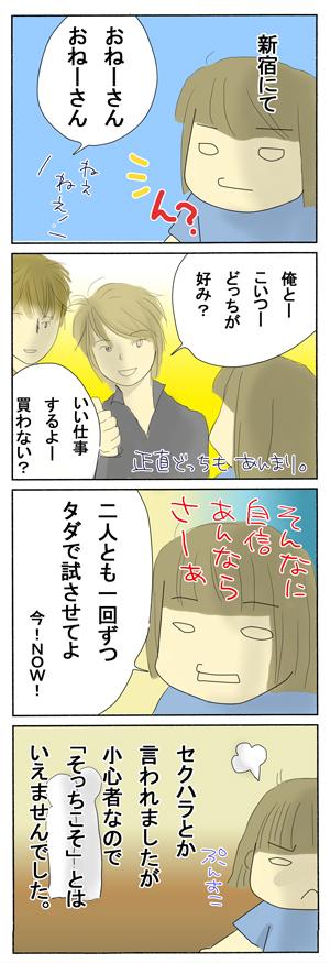 2009_06_23.jpg
