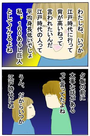2009_06_25.jpg