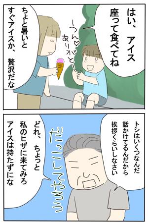2009_06_26_1.jpg