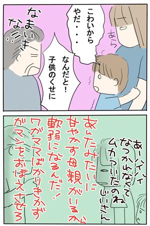 2009_06_26_2.jpg