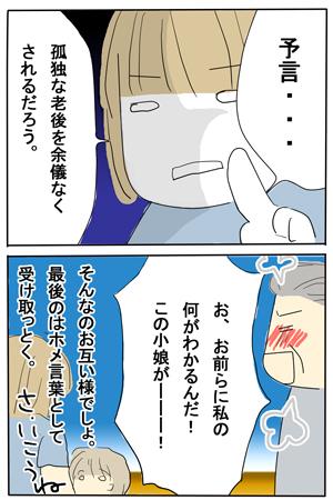 2009_06_26_3.jpg