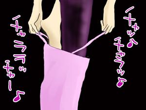 2009_06_27_1.jpg