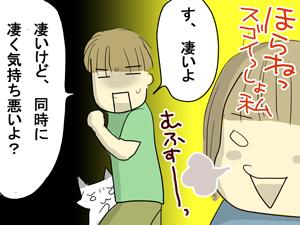 2009_06_27_3.jpg