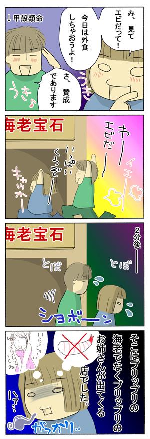 2009_06_28.jpg