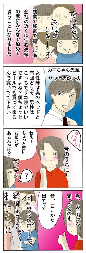 2009_06_29_1.jpg