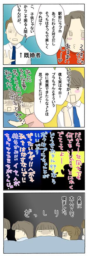 2009_06_29_2.jpg