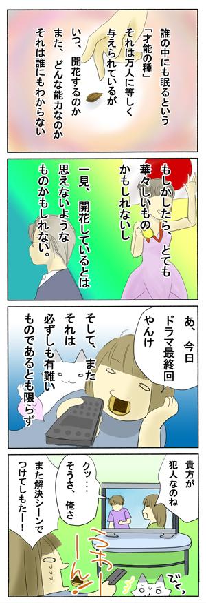 2009_06_30.jpg