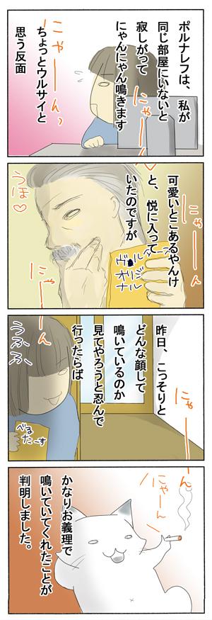 2009_07_01.jpg