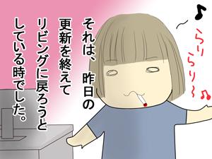 2009_07_02_1.jpg